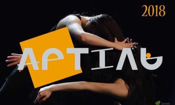 Проект «Artil» відкриває молоді таланти