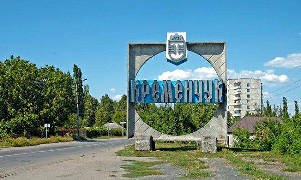 """Розширення ГО """"Неподільна Україна"""""""