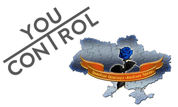 Інформаційно-аналітична платформа YouControl