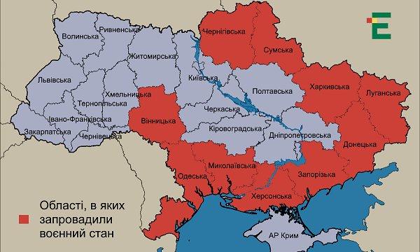 10 днів воєнного стану: що змінилося в житті українців